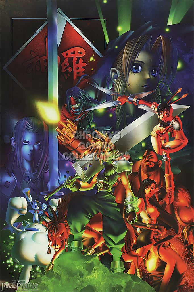 CGC Huge Poster - Final Fantasy VII Characters PS1 PSP - FVII032
