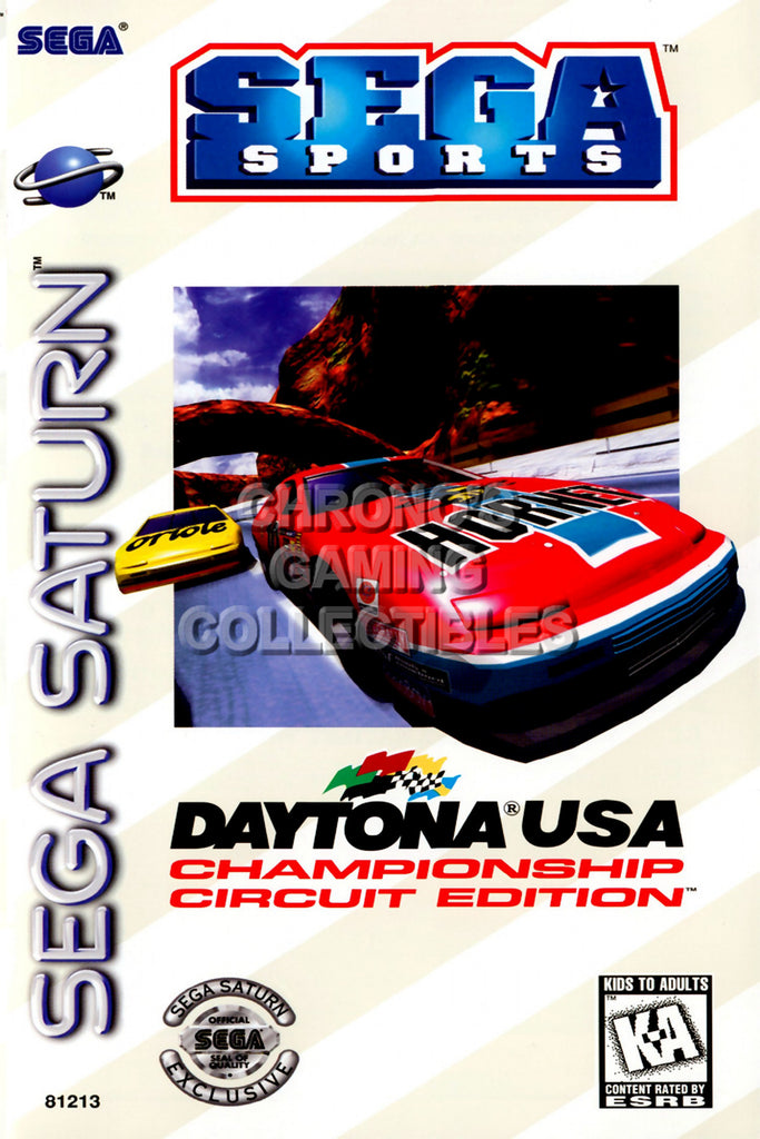 CGC Huge Poster - Daytona USA Championship Circuit Edition BOX ART - Sega Saturn  - SAT021