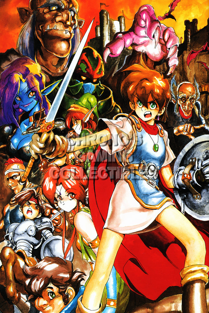 CGC Huge Poster - Shining Force Gaiden - SHF007