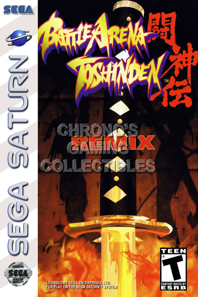 CGC Huge Poster - Battle Arena Toshinden Remix BOX ART - Sega Saturn  - SAT007