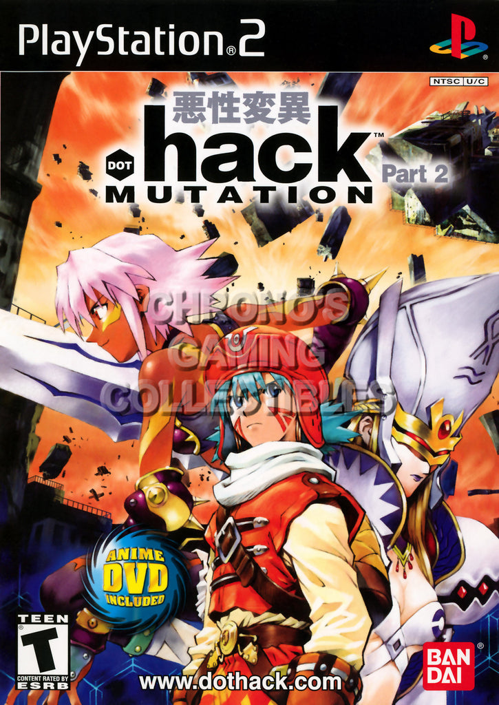 CGC Huge Poster - .Hack Mutation - BOX ART Sony Plastation 2 PS2 - PS2005