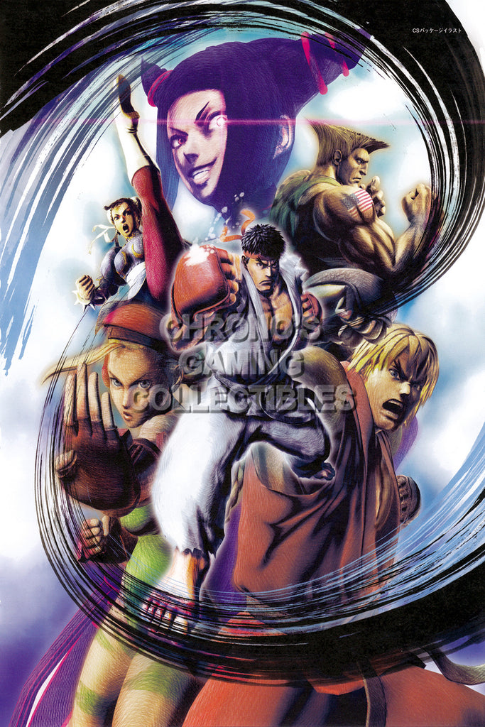 CGC Huge Poster - Street Fighter IV  - STR018