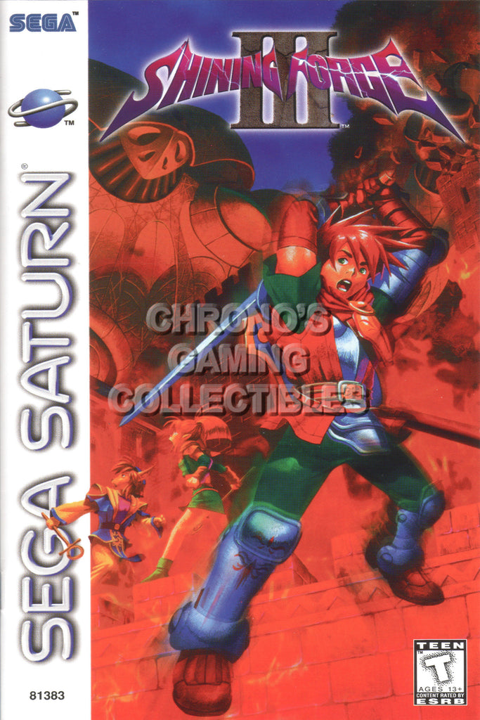 CGC Huge Poster - Shining Force III Sega Saturn - SHF003