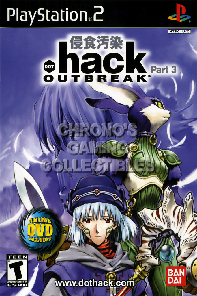 CGC Huge Poster - .Hack Outbreak - BOX ART Sony Plastation 2 PS2 - PS2006