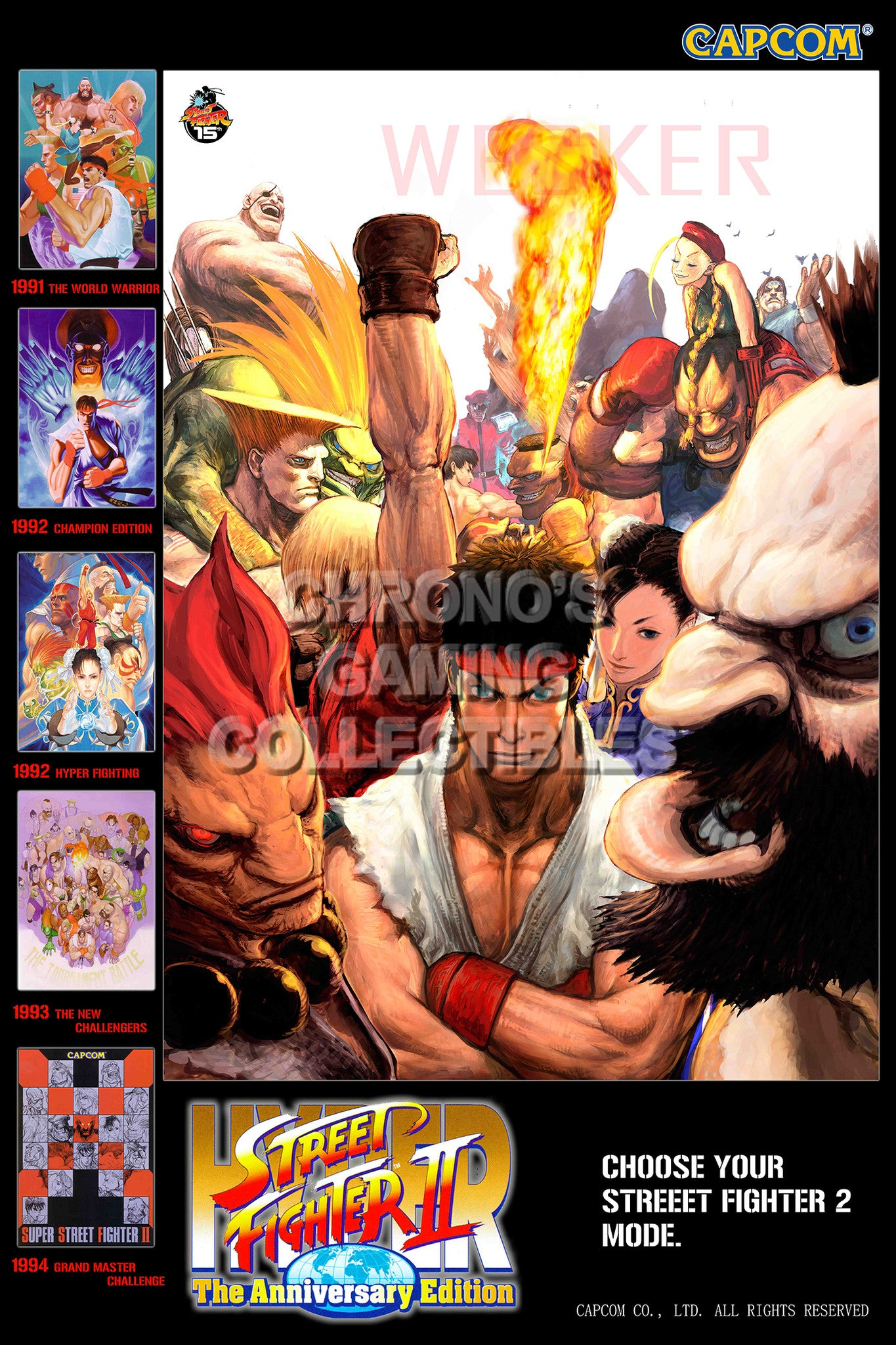 Street Fighter Video Games Poster Cgcposters