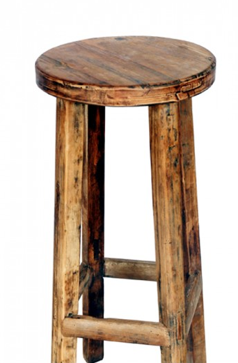 Round Tall Bar Stool