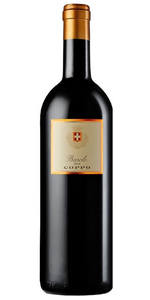 Atlantic Wines Coppo Barolo