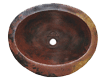 Hammered Round Double Wall Vessel Sink