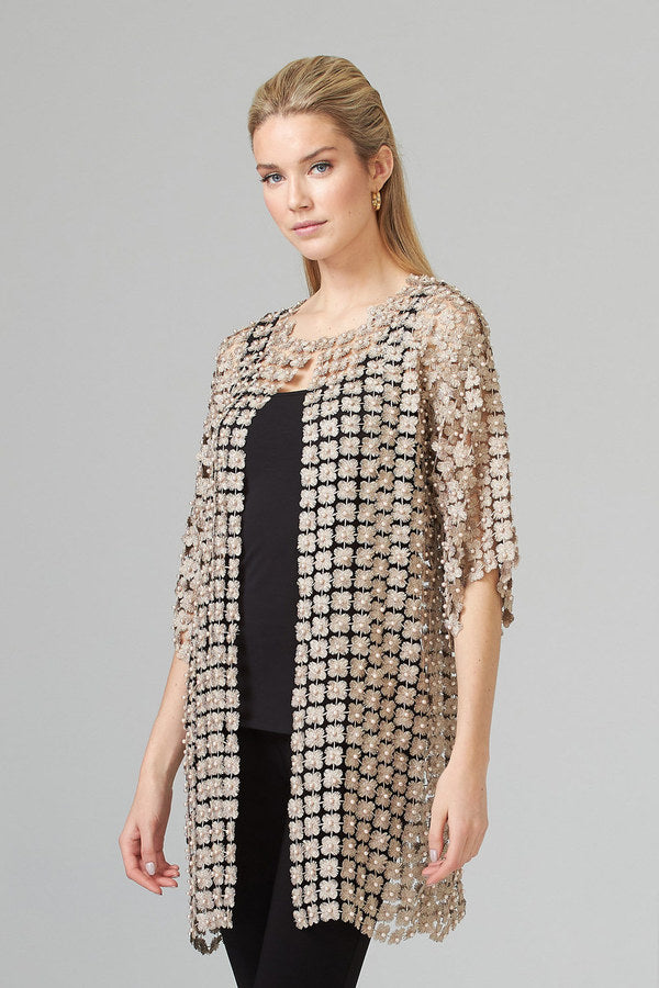Champagne Mesh Coverup 193941J - After Hours Boutique