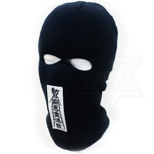 The spell beanie mask