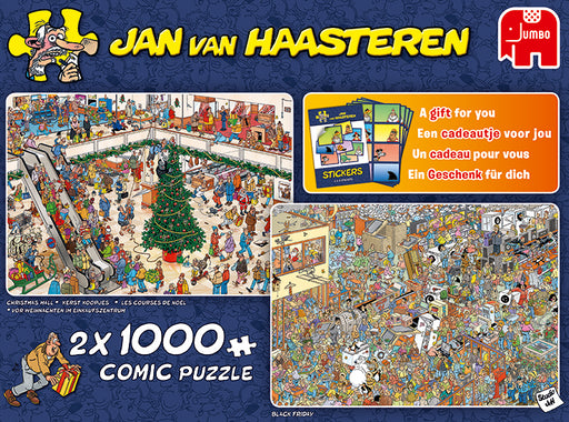 Jan van Haasteren – Holiday Shopping 2×1000 Piece Jigsaw Puzzle