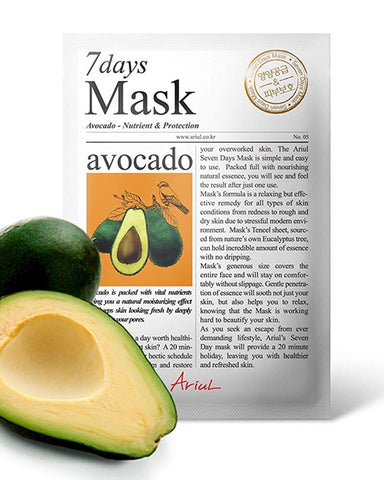 7 Days Avocado Nutrient & Protection Mask 1ш