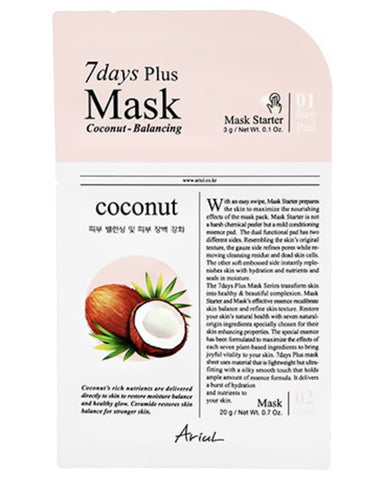 7 Days Plus Coconut Balancing Mask 1ш