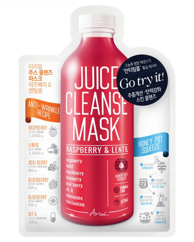 Juice Cleanse Raspberry & Lentil Mask 1ш