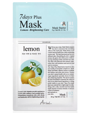 7 Days Plus Lemon Brightening Mask 1ш