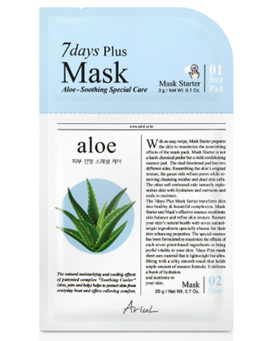 7 Days Plus Aloe Soothing Mask 1ш