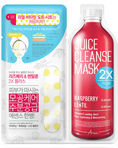 Juice Cleanse 2X Plus Raspberry & Lentil Mask 1ш