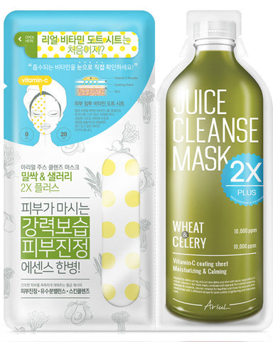 Juice Cleanse 2X Plus Wheat & Celery Mask 1ш