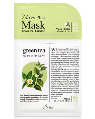 7 Days Plus Green Tea Calming Mask 1ш