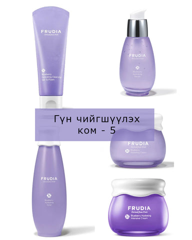 Bluberry Hydrating Set