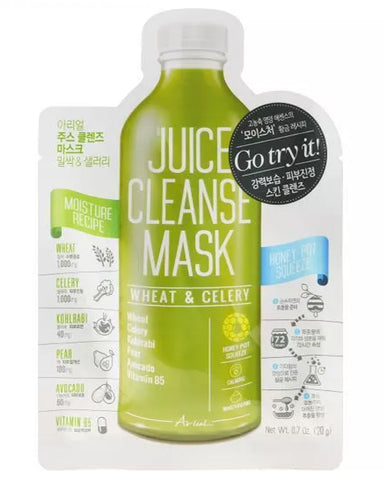 Juice Cleanse Wheat & Celery Mask 1ш
