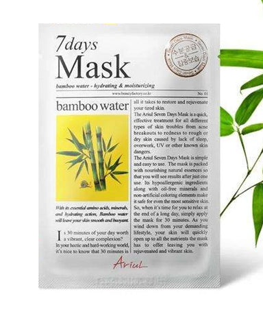 7 Days Bamboo Water Hydrating Mask 1ш