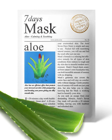 7 Days Aloe Calming Mask 1ш