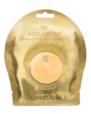 Princess Eye Patch Gold - 1 хос
