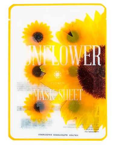 Slice Mask Sunflower 1ш