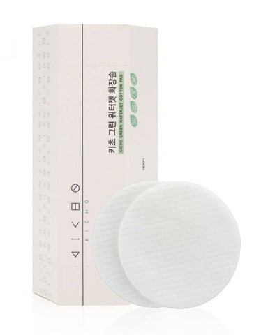 Green Cotton Pad - 50 pads