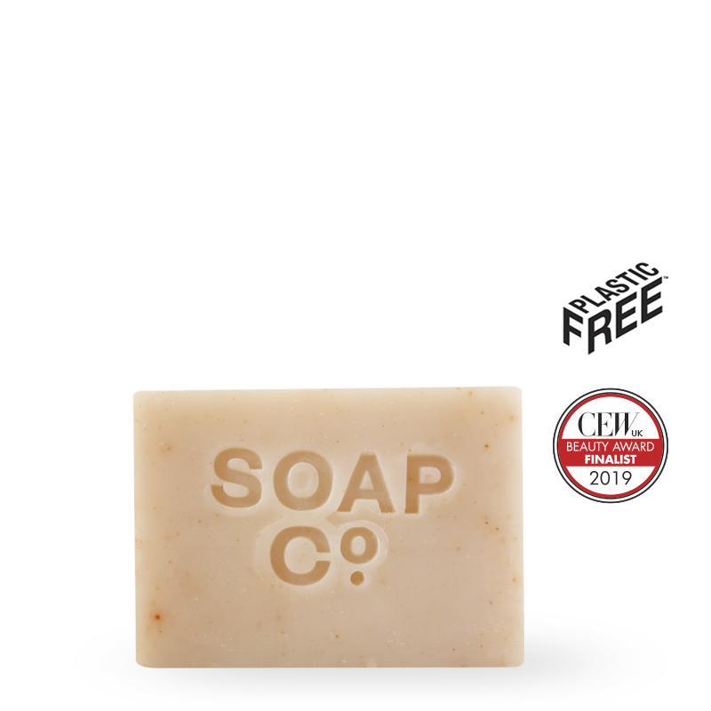 Mulberry & Amber Exfoliating Bar Soap