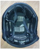 Special Forces Helmet Bottom