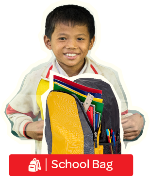School Bag - Digital Gift Card