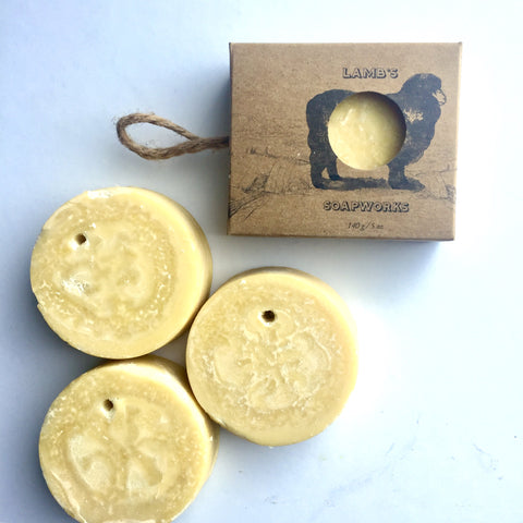 Mandarin Orange & Amber Loofah Bar