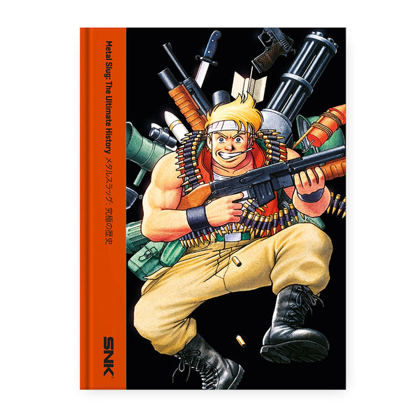 High-quality retro gaming books – Bitmap Books