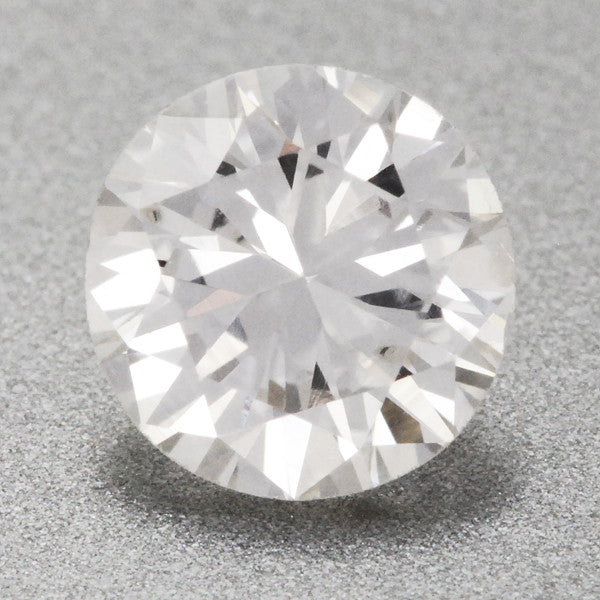 0.43 Carat Natural Loose Round Diamond G Color SI2 Clarity EGL USA Certified | Very Good Symmetry