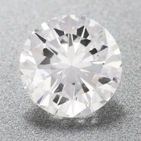 0.38 Carat D Color SI2 Clarity Loose Round Diamond | 100% Eye Clean | EGL USA Certified