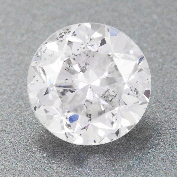0.45 Carat Loose Round Brilliant Diamond | D Color SI2 Clarity | EGL USA Certificate
