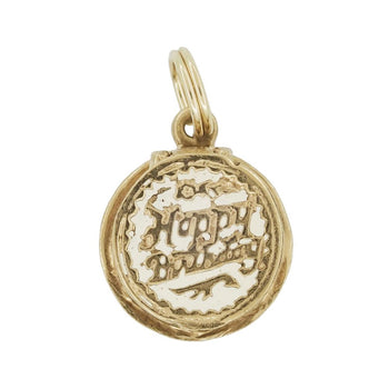 Happy Birthday Movable Opening Cake Box Charm in 14 Karat Gold