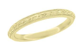 Art Deco Hand Engraved Wheat Yellow Gold Vintage Style Domed Wedding Band with Milgrain - 2.5mm Wide - 14K or 18K