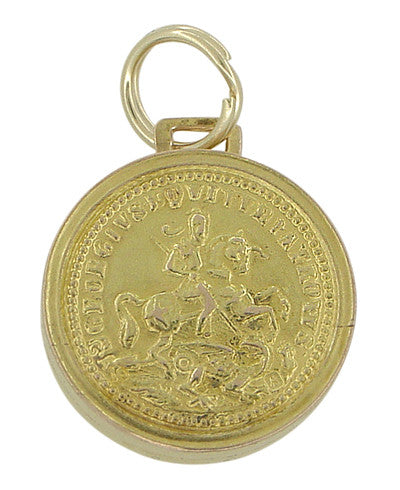 Gladiator Locket Pendant Charm in 14 Karat Gold - Item: C437 - Image: 1