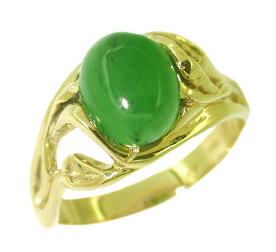 Free Form Cabochon Jade Vintage Ring in 18 Karat Gold