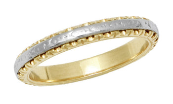 1940's Two Tone Engraved Art Deco Filigree Vintage Wedding Ring in 14K Yellow and White Gold