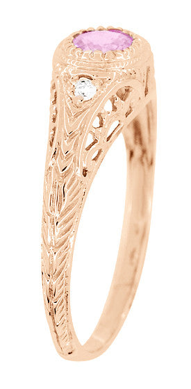 Art Deco Pink Sapphire & Diamond Low Dome Filigree Engagement Ring in 14 Karat Rose Gold - Item: R138RPS - Image: 1