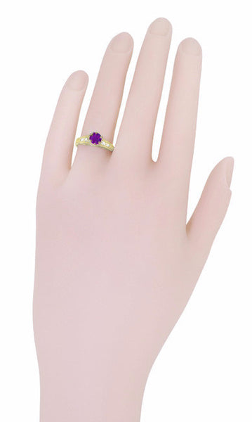 Amethyst and Diamond Filigree Engagement Ring in 14 Karat Yellow Gold - Item: R158YAM - Image: 6