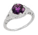 Art Deco Engraved Filigree 1 Carat Amethyst Engagement Ring in 14 Karat White Gold