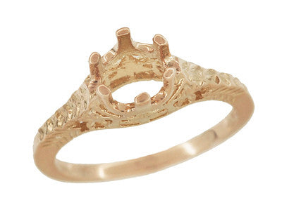 Art Deco 3/4 - 1 Carat Crown of Leaves Filigree Engagement Ring Setting in 14K Rose Gold - Item: R299R1 - Image: 2