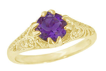 1 Carat Amethyst Filigree Edwardian Engagement Ring in 14 Karat Yellow Gold