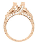 X & O Kisses 3/4 Carat Princess Cut Diamond Engagement Ring Setting in 14 Karat Rose ( Pink ) Gold