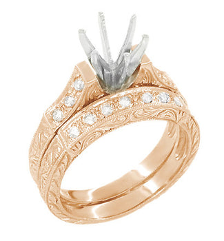 Art Deco Engraved Scrolls 14 Karat Rose Gold 3/4 Carat Diamond Engagement Ring Semimount and Diamond Wedding Ring